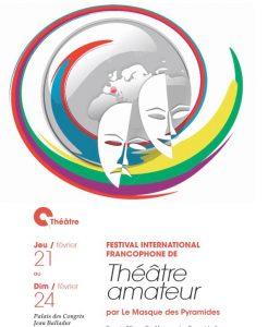 Affiche-festival-international-garandemotte